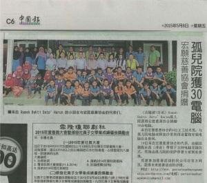 China Press -Com donation May15