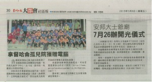 Sin chew-Com donation May 15
